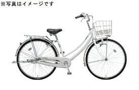 ブリヂストン BRIDGESTONE 26型 自転車 ロングティーン スタンダード W型・ダイナモランプモデル(P.Xシャンパンホワイト /内装3段変速)LG63W【2020年モデル】【組立商品につき返品不可】 【代金引換配送不可】