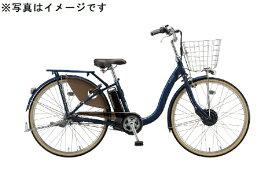 ブリヂストン BRIDGESTONE 26型 電動アシスト自転車 フロンティア デラックス(ノーブルネイビー/3段変速) F6DB40【2020年モデル】【組立商品につき返品不可】 【代金引換配送不可】