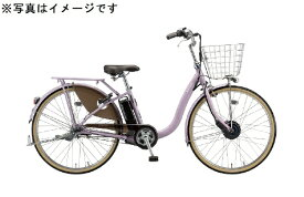 ブリヂストン BRIDGESTONE 26型 電動アシスト自転車 フロンティア デラックス(グレイッシュピンク/3段変速) F6DB40【2020年モデル】【組立商品につき返品不可】 【代金引換配送不可】