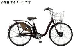 ブリヂストン BRIDGESTONE 24型 電動アシスト自転車 フロンティア デラックス(カラメルブラウン/3段変速) F4DB40【2020年モデル】【組立商品につき返品不可】 【代金引換配送不可】