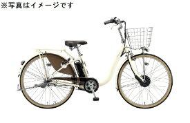 ブリヂストン BRIDGESTONE 24型 電動アシスト自転車 フロンティア デラックス(クリームアイボリー/3段変速) F4DB40【2020年モデル】【組立商品につき返品不可】 【代金引換配送不可】