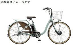 ブリヂストン BRIDGESTONE 24型 電動アシスト自転車 フロンティア デラックス(グレイッシュミント/3段変速) F4DB40【2020年モデル】【組立商品につき返品不可】 【代金引換配送不可】