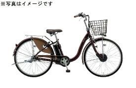 ブリヂストン BRIDGESTONE 26型 電動アシスト自転車 フロンティア(F.Xカラメルブラウン/3段変速) F6AB20【2020年モデル】【組立商品につき返品不可】 【代金引換配送不可】