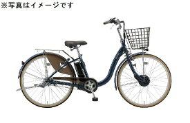 ブリヂストン BRIDGESTONE 26型 電動アシスト自転車 フロンティア(E.Xノーブルネイビー/3段変速) F6AB20【2020年モデル】【組立商品につき返品不可】 【代金引換配送不可】