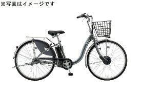ブリヂストン BRIDGESTONE 24型 電動アシスト自転車 フロンティア(M.XHスパークルシルバー/3段変速) F4AB20【2020年モデル】【組立商品につき返品不可】 【代金引換配送不可】