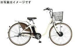 ブリヂストン BRIDGESTONE 24型 電動アシスト自転車 フロンティア(E.Xクリームアイボリー/3段変速) F4AB20【2020年モデル】【組立商品につき返品不可】 【代金引換配送不可】