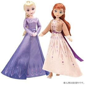 タカラトミー TAKARA TOMY プレシャスコレクション アナと雪の女王2 ドレスセット