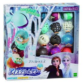 エポック社 EPOCH アイスクリームタワー アナと雪の女王2