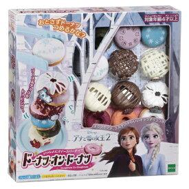 エポック社 EPOCH ドーナツ・オン・ドーナツ アナと雪の女王2