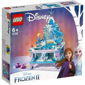 レゴジャパン LEGO 41168 アナと雪の女王2 エルサのジュエリーボックス[レゴブロック]