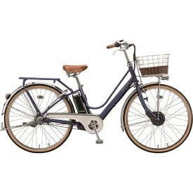 ブリヂストン BRIDGESTONE 26型 電動アシスト自転車 カジュナ e ベーシックライン(E.Xアメリカンブルー/内装3段変速)CB6B40【2020年モデル】【組立商品につき返品不可】 【代金引換配送不可】