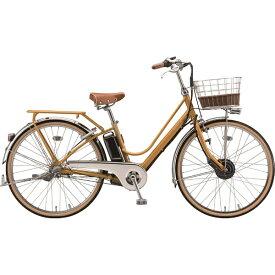 ブリヂストン BRIDGESTONE 26型 電動アシスト自転車 カジュナ e ベーシックライン(E.Xキャラメルブラウン/内装3段変速)CB6B40【2020年モデル】【組立商品につき返品不可】 【代金引換配送不可】