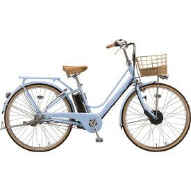 ブリヂストン BRIDGESTONE 26型 電動アシスト自転車 カジュナ e スイートライン(E.Xカームブルー/内装3段変速)CS6B40【2020年モデル】【組立商品につき返品不可】 【代金引換配送不可】