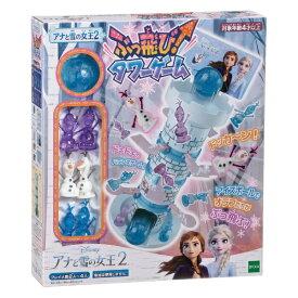 エポック社 EPOCH アナと雪の女王2 オラフのぶっ飛びタワーゲーム