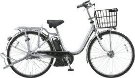 ブリヂストン BRIDGESTONE 26型 電動アシスト自転車 アシスタビジネス U型(M.ファインシルバー/内装3段シフト) B6UC47【2020年モデル】【組立商品につき返品不可】 【代金引換配送不可】
