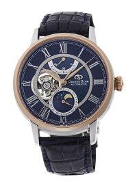 オリエント時計 ORIENT オリエントスター 500本限定 MOVING BLUE RK-AM0009L