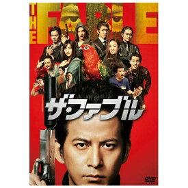 松竹 Shochiku ザ・ファブル 通常版【DVD】