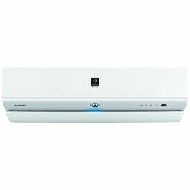 シャープ SHARP エアコン 6畳 AY-L22X-W エアコン 2020年 L-Xシリーズ ホワイト系 [おもに6畳用 /100V][AYL22X+AUL22XY]