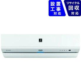 シャープ SHARP AY-L40X2-W エアコン 2020年 L-Xシリーズ ホワイト系 [おもに14畳用 /200V][AYL40X2+AUL40X2Y]