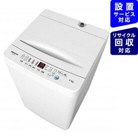 ハイセンス Hisense HW-T45D 全自動洗濯機 ホワイト [洗濯4.5kg /乾燥機能無 /上開き][洗濯機 一人暮らし HWT45D]