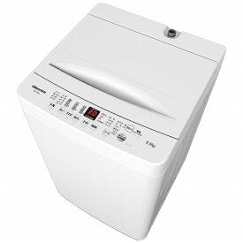 ハイセンス Hisense 全自動洗濯機 ホワイト HW-T55D [洗濯5.5kg /乾燥機能無 /上開き][HWT55D]