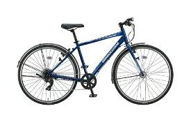 ブリヂストン BRIDGESTONE 27型 クロスバイク ティービーワン TB1(M.Xオーシャンブルー/480mmフレームサイズ《乗車可能身長:157cm以上》7段変速)TB480【2020年モデル】【組立商品につき返品不可】 【代金引換配送不可】