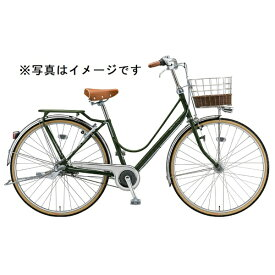 ブリヂストン BRIDGESTONE 27型 自転車 カジュナ ベーシックライン デラックスベルトモデル(E.Xダークオリーブ/内装3段変速)CAB73B【2020年モデル】【組立商品につき返品不可】 【代金引換配送不可】