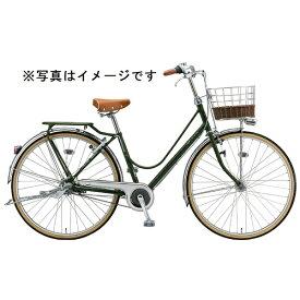 ブリヂストン BRIDGESTONE 26型 自転車 カジュナ ベーシックライン デラックスベルトモデル(E.Xダークオリーブ/内装3段変速)CAB63B【2020年モデル】【組立商品につき返品不可】 【代金引換配送不可】