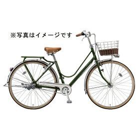 ブリヂストン BRIDGESTONE 27型 自転車 カジュナ ベーシックライン デラックスチェーンモデル(E.Xダークオリーブ/内装3段変速)CAB7TP【2020年モデル】【組立商品につき返品不可】 【代金引換配送不可】