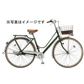 ブリヂストン BRIDGESTONE 26型 自転車 カジュナ ベーシックライン デラックスチェーンモデル(E.Xダークオリーブ/内装3段変速)CAB6TP【2020年モデル】【組立商品につき返品不可】 【代金引換配送不可】