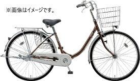 ブリヂストン BRIDGESTONE 24型 自転車 プロムナード PROMENADE(P.Xショコラブラウン/シングルシフト) PRU40T【2020年モデル】【組立商品につき返品不可】 【代金引換配送不可】