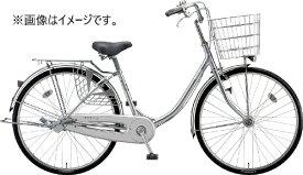 ブリヂストン BRIDGESTONE 26型 自転車 プロムナード PROMENADE(M.XRシルバー/シングルシフト) PRU60T【2020年モデル】【組立商品につき返品不可】 【代金引換配送不可】