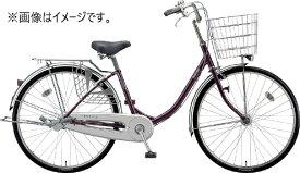 ブリヂストン BRIDGESTONE 26型 自転車 プロムナード PROMENADE(P.Xベリーパープル/3段変速) PRU63T【2020年モデル】【組立商品につき返品不可】 【代金引換配送不可】