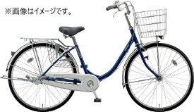 ブリヂストン BRIDGESTONE 26型 自転車 プロムナード PROMENADE(P.Xサファイヤブルー/3段変速) PRU63T【2020年モデル】【組立商品につき返品不可】 【代金引換配送不可】