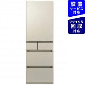パナソニック Panasonic 《基本設置料金セット》NR-E455PX-N 冷蔵庫 PXタイプ サテンゴールド [5ドア /右開きタイプ /450L][冷蔵庫 大型][NRE455PX_N]