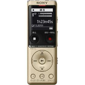 ソニー SONY ICD-UX570FNC ICレコーダー ゴールド [4GB /ワイドFM対応][録音機 ボイスレコーダー 小型 高音質 長時間]