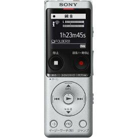 ソニー SONY ICD-UX570FSC ICレコーダー シルバー [4GB /ワイドFM対応][録音機 ボイスレコーダー 小型 高音質 長時間]