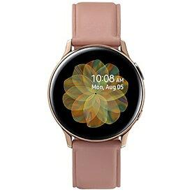 SAMSUNG サムスン サムスン ウェアラブル端末 Galaxy Watch Active2 40mm ゴールド(ステンレス) SM-R830NSDAXJP[SMR830NSDAXJP]