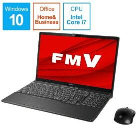 富士通 FUJITSU FMVA77D3B ノートパソコン FMV LIFEBOOK AH77/D3 ブライトブラック [15.6型 /intel Core i7 /HDD:1TB /SSD:256GB /メモリ:8GB /2019年10月モデル][15.6インチ office付き 新品 windows10][FMVA77D3B]