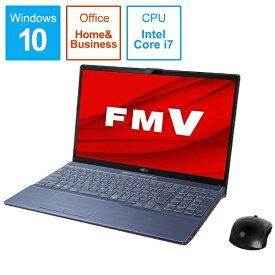 富士通 FUJITSU FMVA77D3L ノートパソコン FMV LIFEBOOK AH77/D3 メタリックブルー [15.6型 /intel Core i7 /HDD:1TB /SSD:256GB /メモリ:8GB /2019年10月モデル][15.6インチ office付き 新品 windows10 FMVA77D3L]