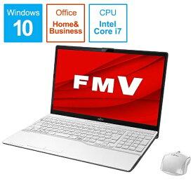 富士通 FUJITSU FMVA53D3W ノートパソコン FMV LIFEBOOK AH53/D3 プレミアムホワイト [15.6型 /intel Core i7 /SSD:512GB /メモリ:8GB /2019年10月モデル][15.6インチ office付き 新品 windows10][FMVA53D3W]