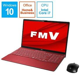 富士通 FUJITSU FMVA53D3R ノートパソコン FMV LIFEBOOK AH53/D3 ガーネットレッド [15.6型 /intel Core i7 /SSD:512GB /メモリ:8GB /2019年10月モデル][15.6インチ office付き 新品 windows10][FMVA53D3R]