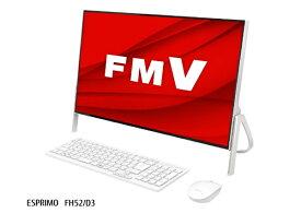 富士通 FUJITSU FMVF52D3W デスクトップパソコン FMV ESPRIMO FH52/D3 ホワイト [23.8型 /SSD:512GB /メモリ:4GB /2019年10月モデル][23.8インチ office付き 新品 一体型 windows10]
