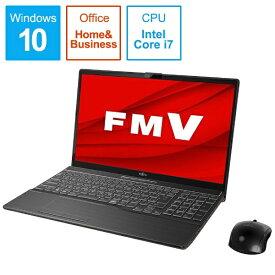 富士通 FUJITSU FMVA53D3B ノートパソコン FMV LIFEBOOK AH53/D3 ブライトブラック [15.6型 /intel Core i7 /SSD:512GB /メモリ:8GB /2019年10月モデル][15.6インチ office付き 新品 windows10][FMVA53D3B]