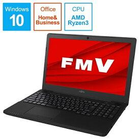 富士通 FUJITSU FMVA43D3BP ノートパソコン FMV LIFEBOOK AH43/D3 シャイニーブラック [15.6型 /AMD Ryzen 3 /SSD:256GB /メモリ:8GB /2019年10月モデル][15.6インチ office付き 新品 windows10 FMVA43D3BP]