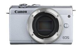 キヤノン CANON EOS M200 ミラーレス一眼カメラ ホワイト [ボディ単体][EOSM200WHBODY]【point_rb】