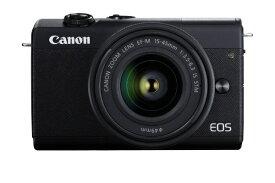 キヤノン CANON EOS M200 ミラーレス一眼カメラ EF-M15-45 IS STM レンズキット ブラック [ズームレンズ][EOSM200BK1545ISSTMLK]