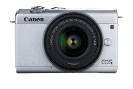 キヤノン CANON EOS M200 ミラーレス一眼カメラ EF-M15-45 IS STM レンズキット ホワイト [ズームレンズ][EOSM200WH1545ISSTMLK]【point_rb】