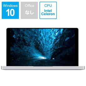 One-Netbook Technology ワンネットブックテクノロジー ONEMIX1SJ-S2 ノートパソコン OneMix 1S(コンバーチブル型) シルバー [7.0型 /intel Celeron /SSD:256GB /メモリ:8GB /2019年10月モデル][7インチ 新品 windows10][ONEMIX1SJS2]