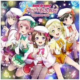 ブシロードミュージック (ゲーム・ミュージック)/ BanG Dream! ガールズバンドパーティ! カバーコレクション Vol.3 通常盤【CD】